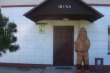 LOGO - Pokoje gościnne IRENA - Mieroszyno