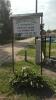 Zdjęcie 6 - Agroturystyka  U Gadomskich - mazowieckie