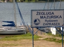 Zdjęcie 26 - Mazurskie Wzgórze - noclegi Rydzewo