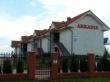 LOGO - Apartamenty ARKADIA